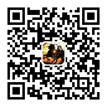 朕的江山微信公众号二维码.png