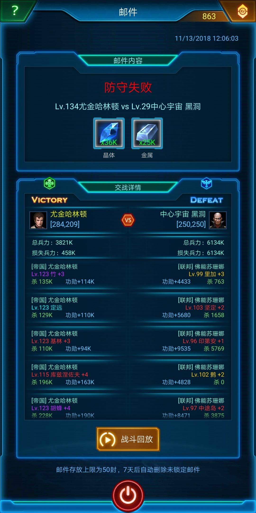 Screenshot_20181113-121044.jpg