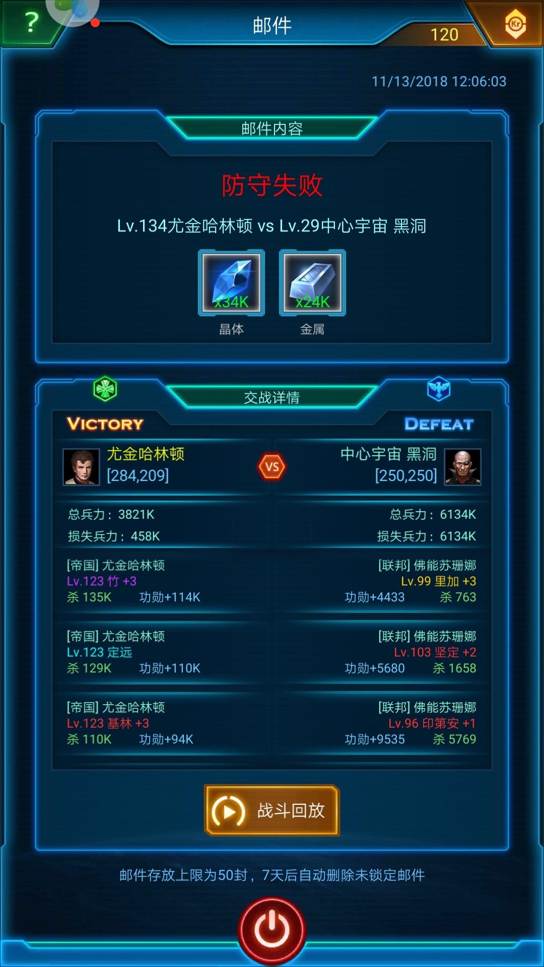 Screenshot_20181113-123158.jpg