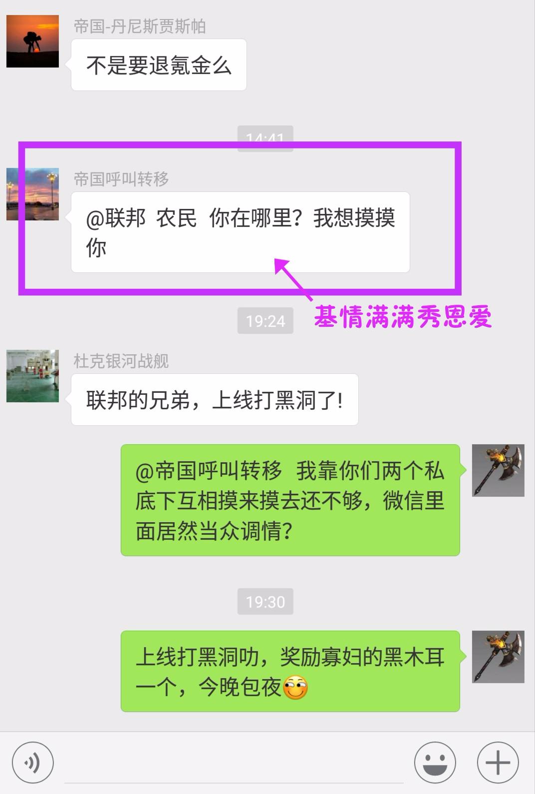 Screenshot_2018-11-13-23-52-51-619_com.tencent.mm.png