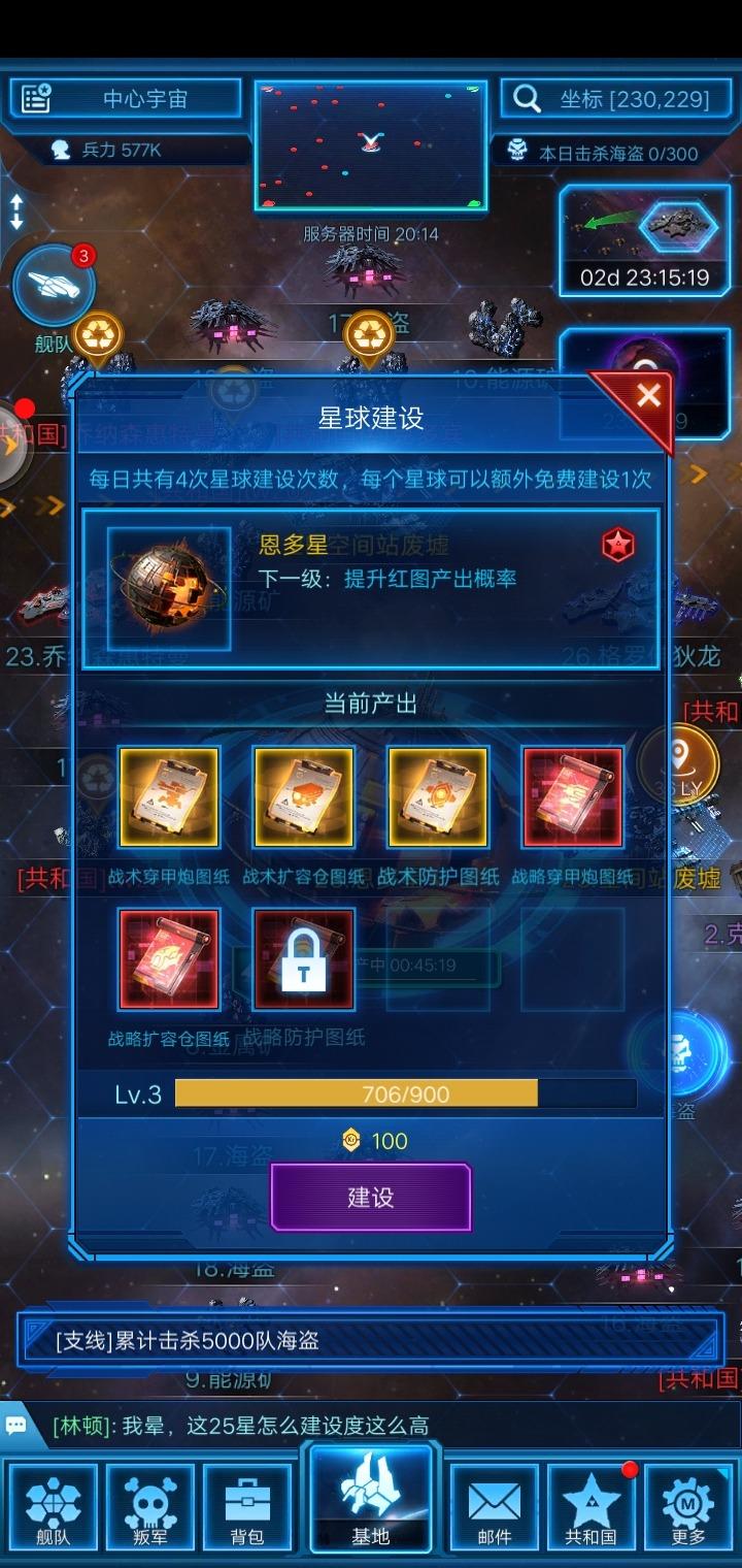 Screenshot_20181115_201442.jpg