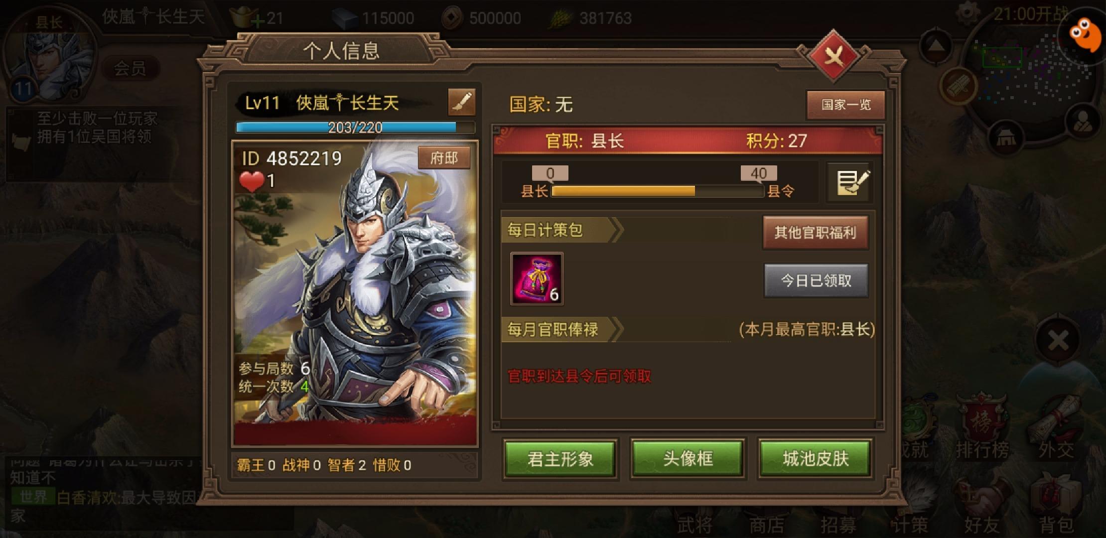 Screenshot_20181115-203345.jpg