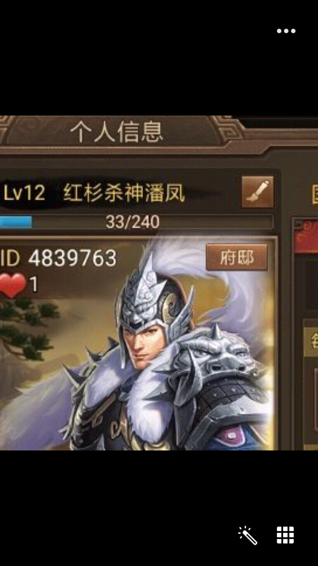 Screenshot_2018-11-16-15-42-18-115_com.tencent.mobileqq.png