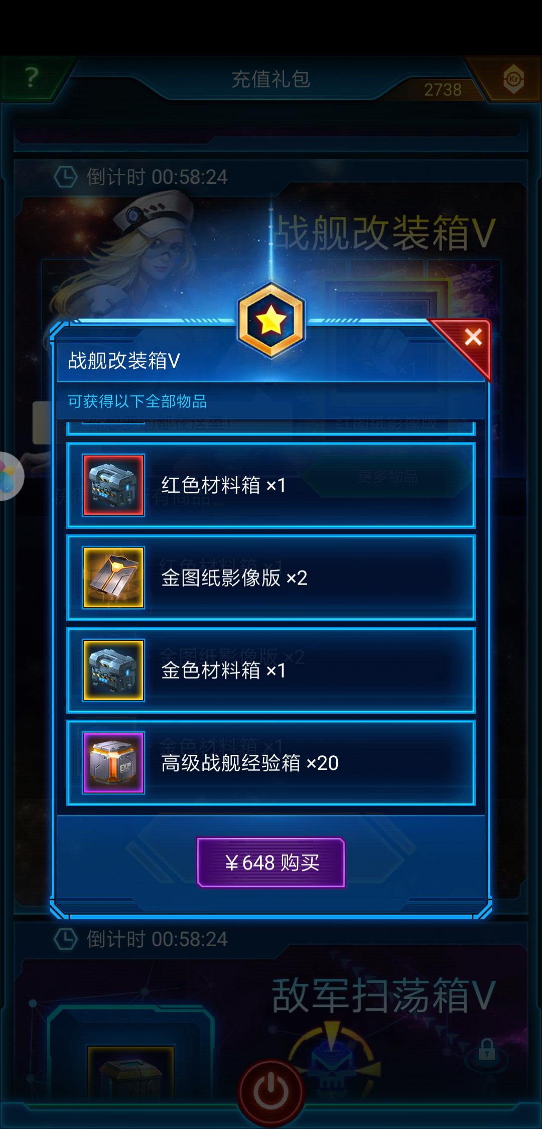 Screenshot_2018-11-18-11-02-31-755_com.jedigames.p16s.huawei.png