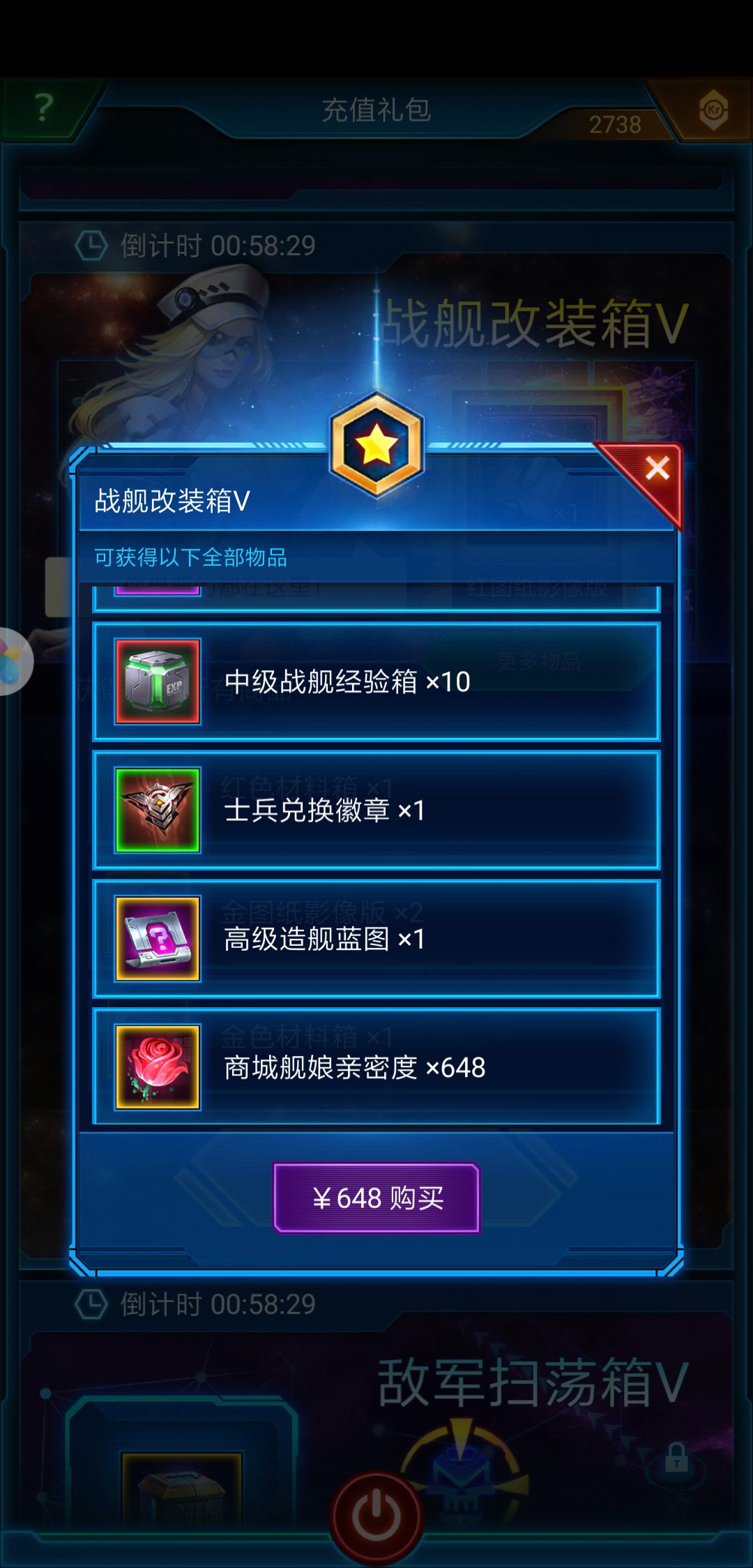 Screenshot_2018-11-18-11-02-26-965_com.jedigames.p16s.huawei.png