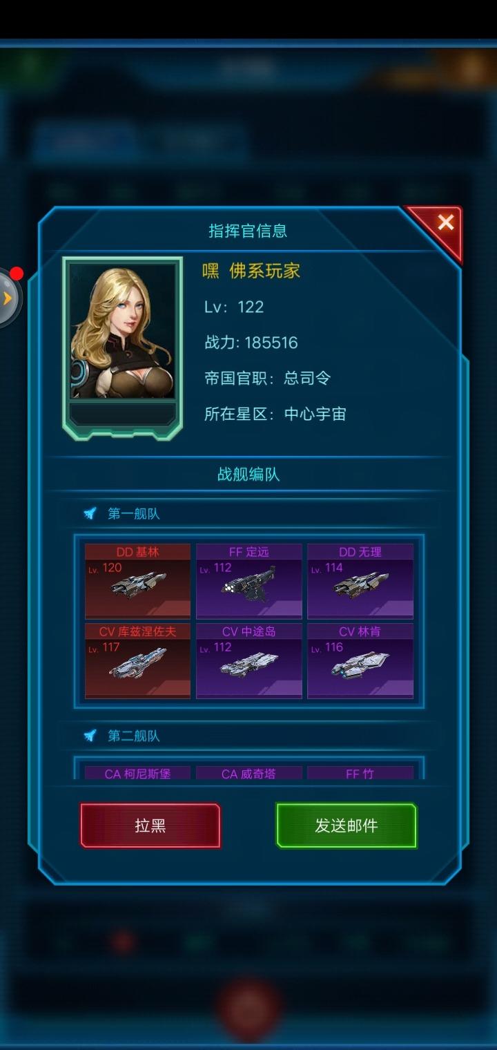 Screenshot_20181114_222516.jpg