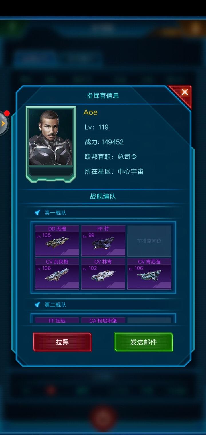 Screenshot_20181114_222503.jpg