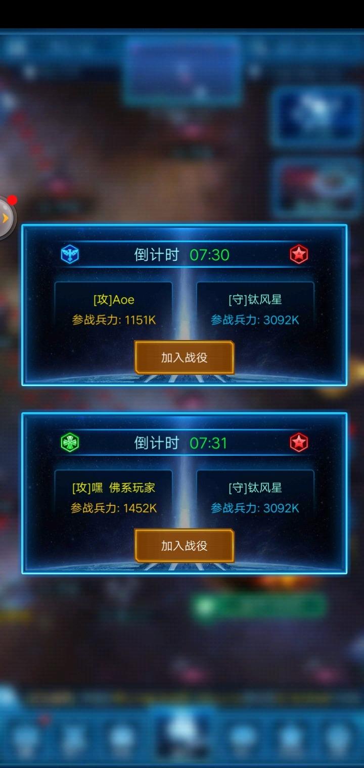 Screenshot_20181119_025727.jpg