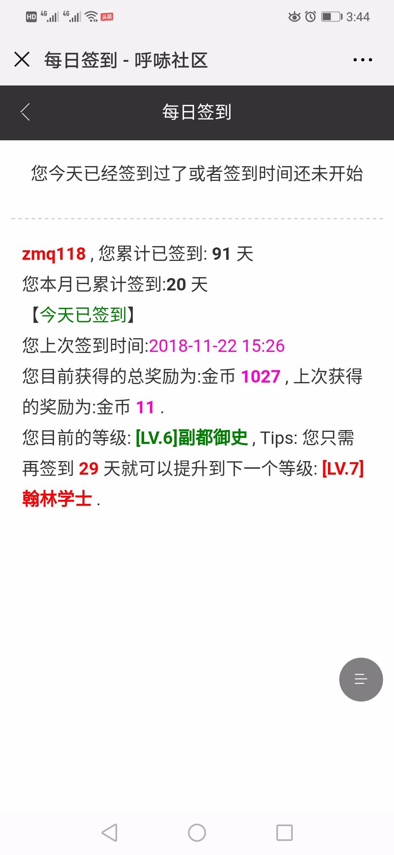 Screenshot_20181122-154449.jpg