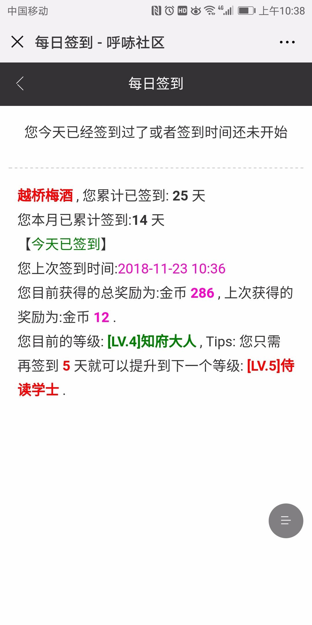 Screenshot_20181123-103815.jpg