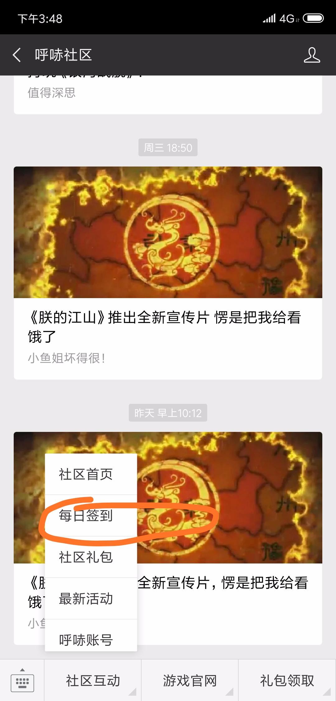 Screenshot_2018-11-23-15-48-32-746_com.tencent.mm.png