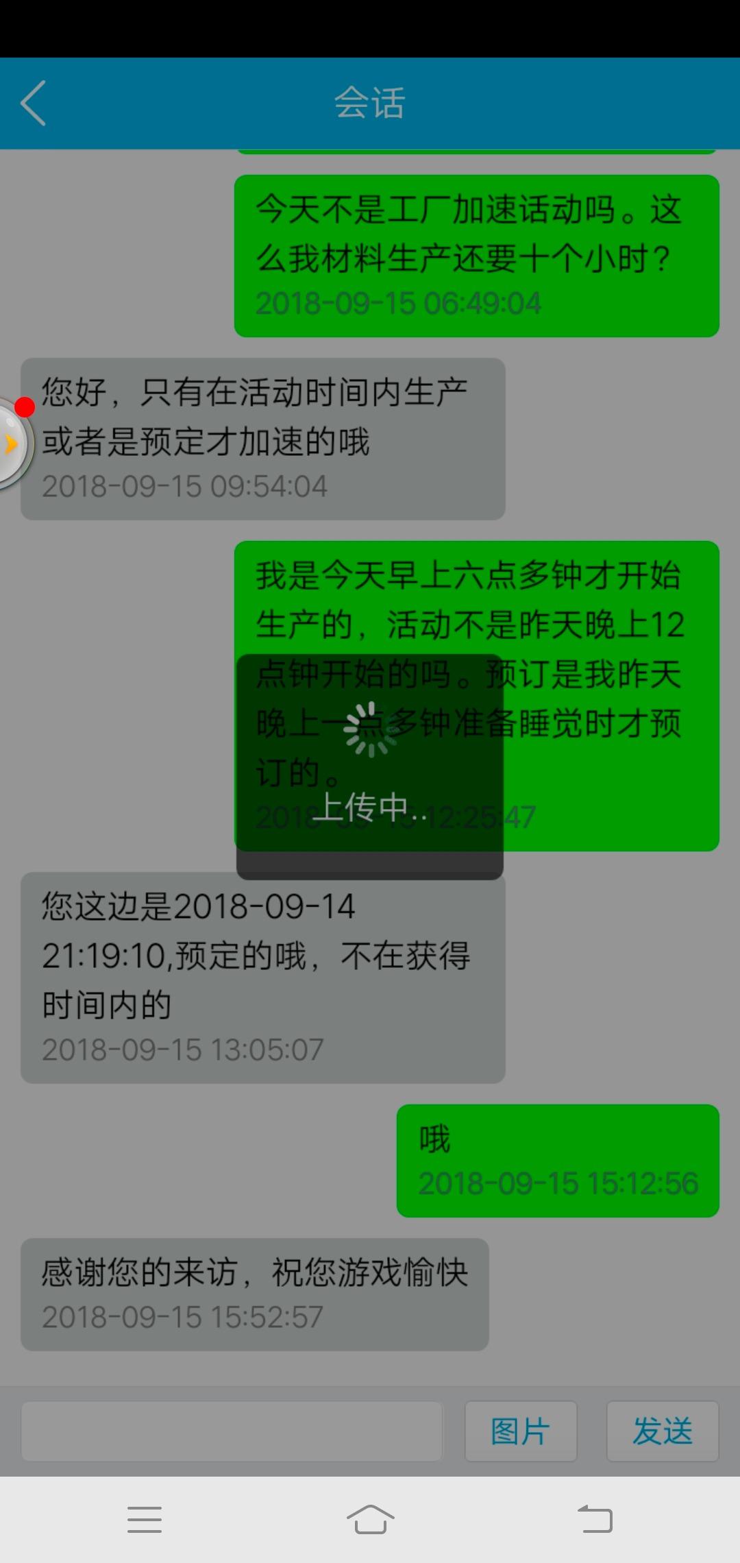 Screenshot_20181124_165037.jpg