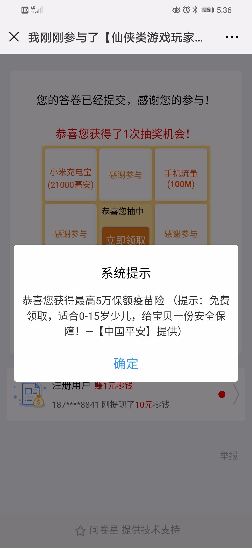 Screenshot_20181126-053630.jpg