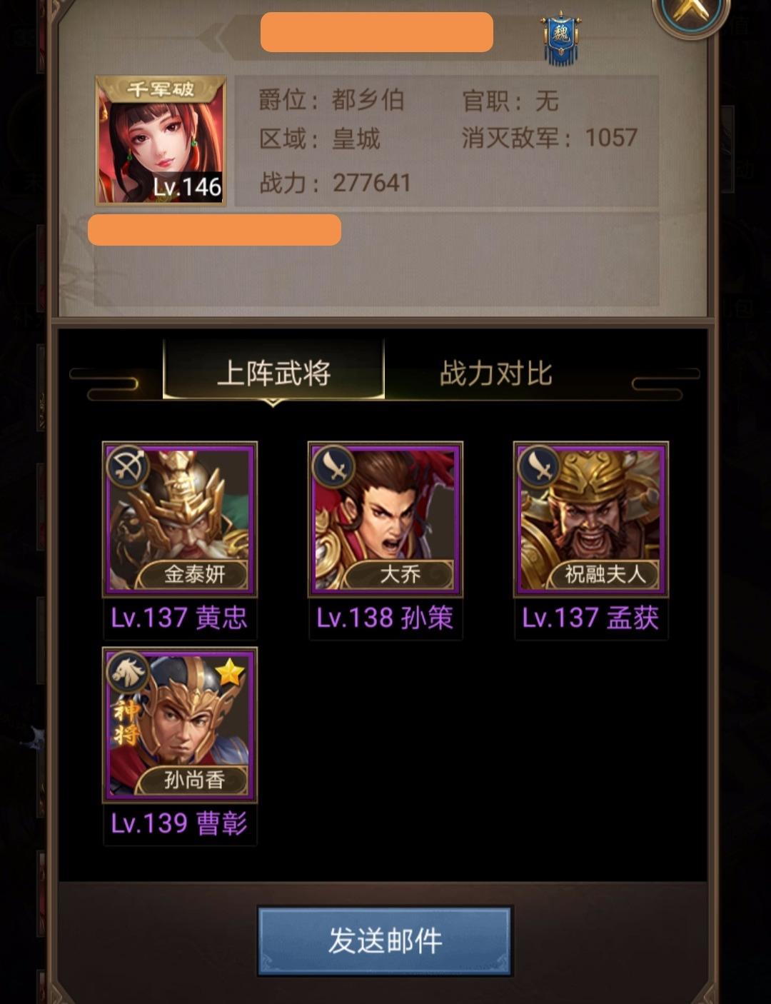Screenshot_20181126_205253.jpg