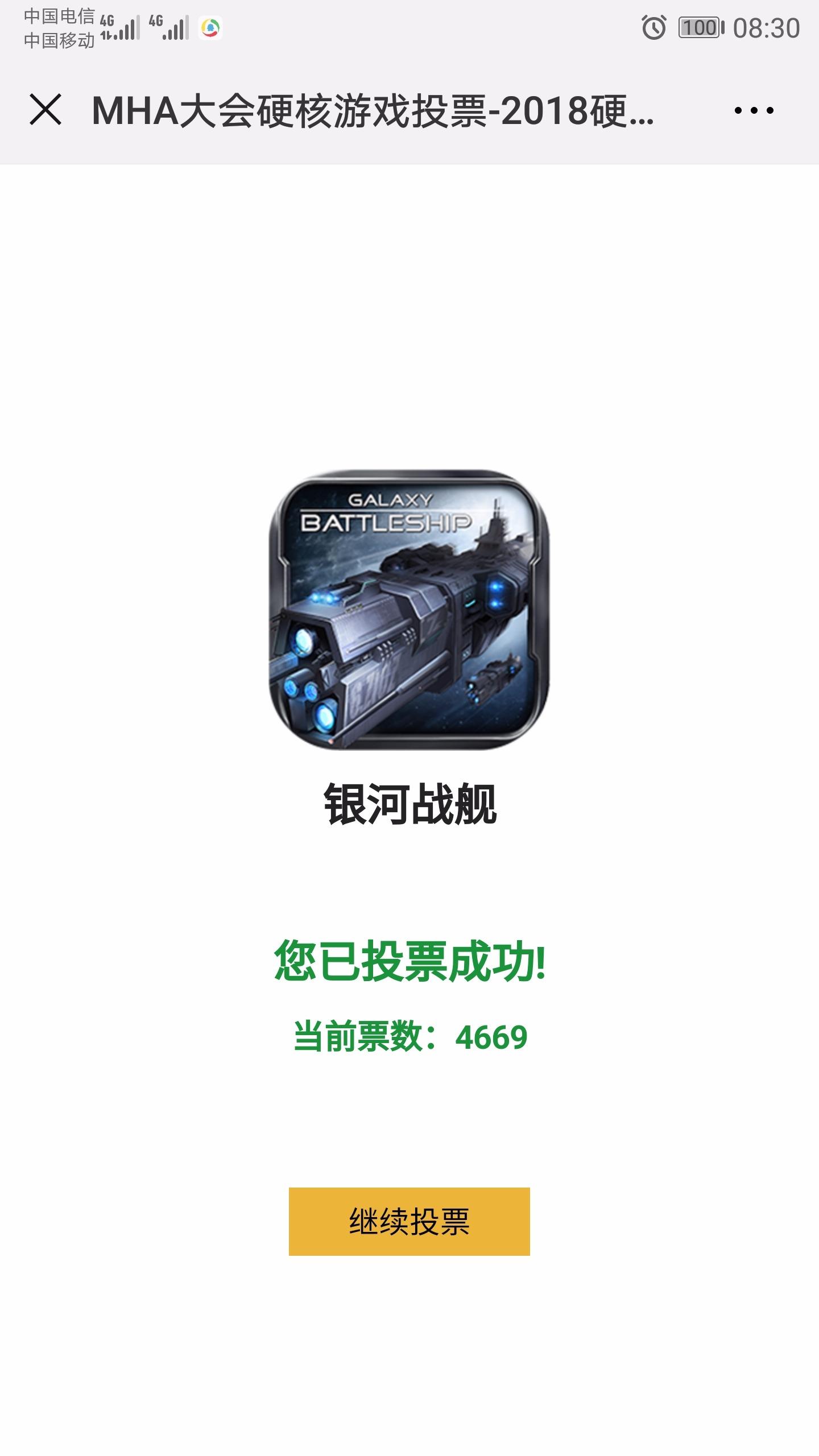 Screenshot_20181127-083022.jpg