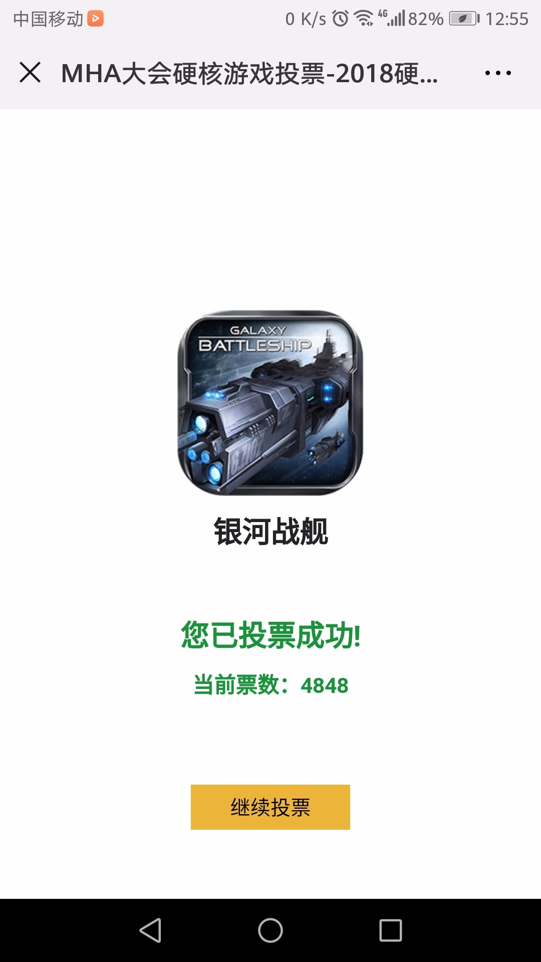 Screenshot_20181127-125523.jpg