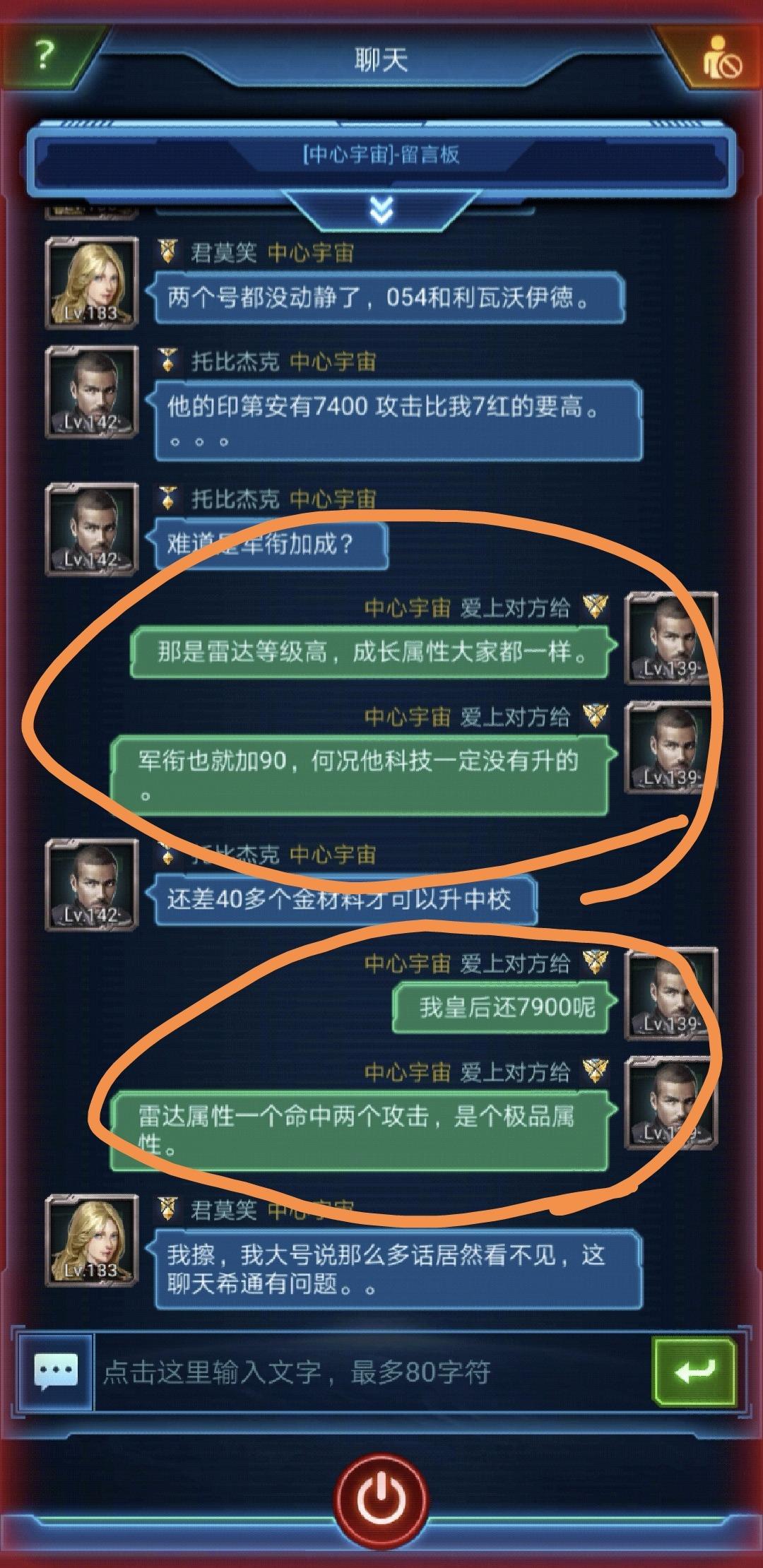 Screenshot_20181129_163901.jpg