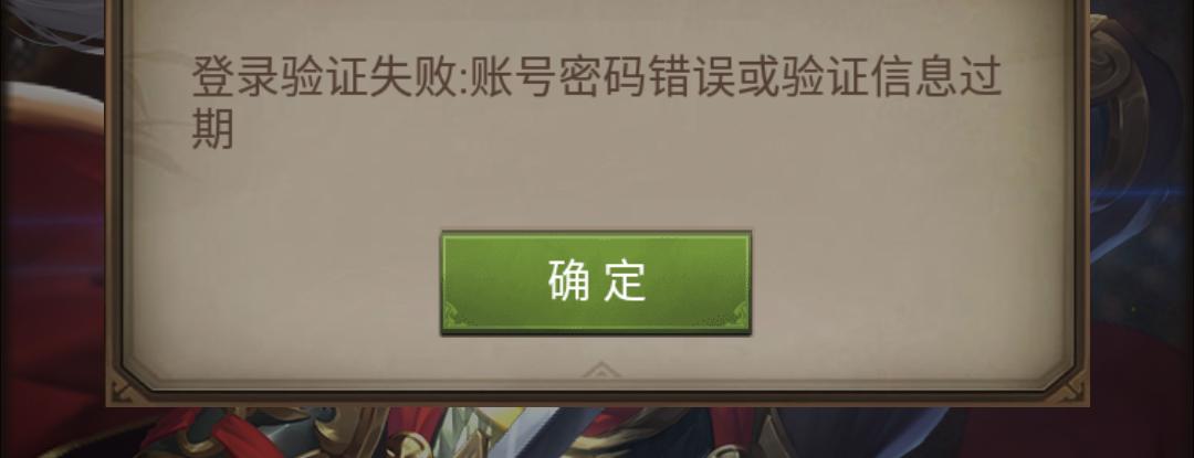 Screenshot_2018-11-29-19-52-01.png