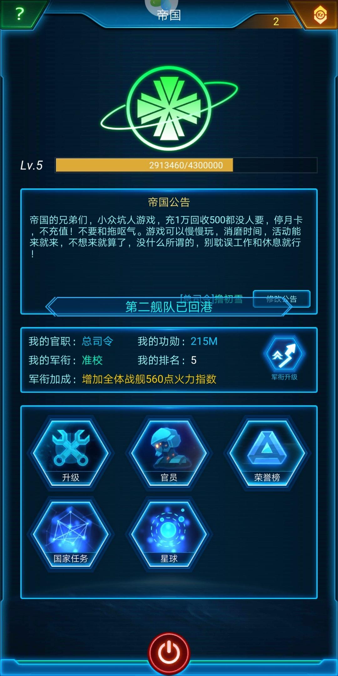 Screenshot_20181130-124025.jpg
