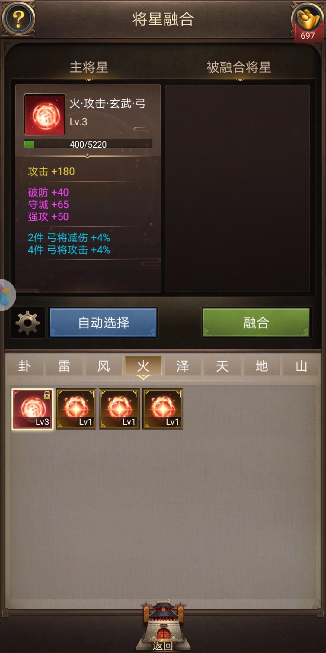 Screenshot_20181203-190847.jpg