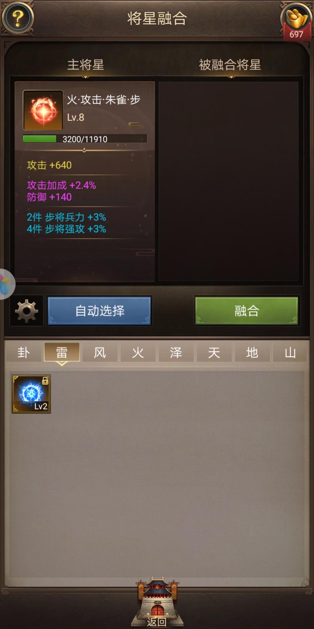 Screenshot_20181203-190828.jpg
