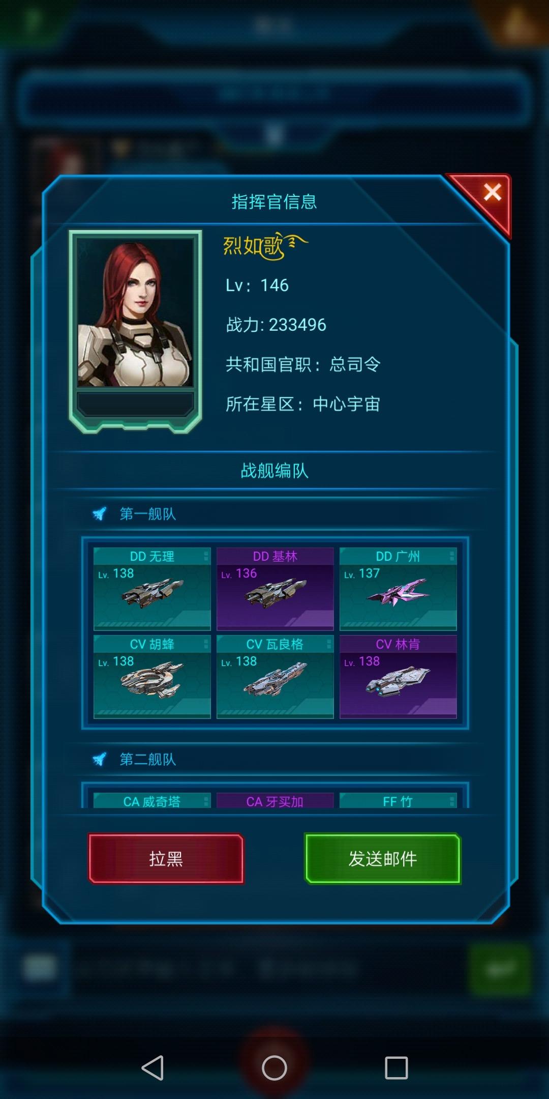 Screenshot_20181204-050249.jpg