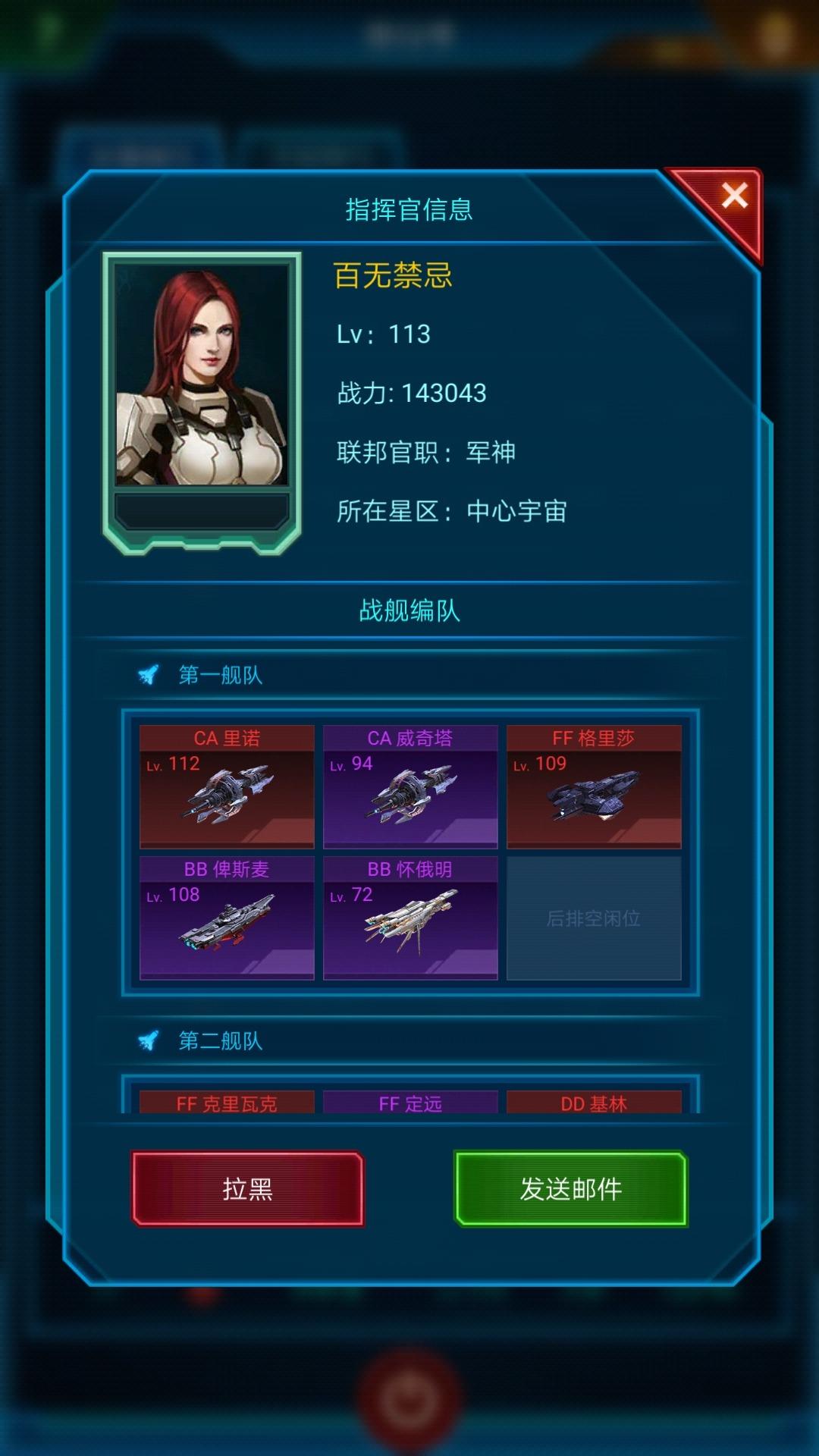 Screenshot_20181208-155333.jpg