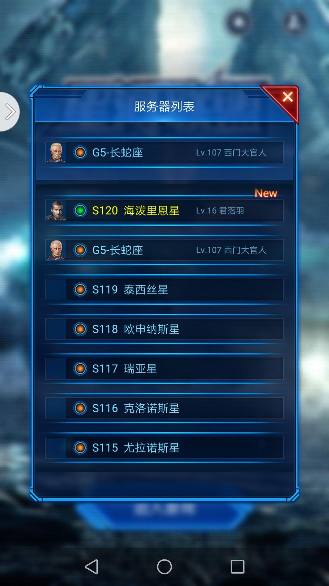 Screenshot_20181210-194809.jpg