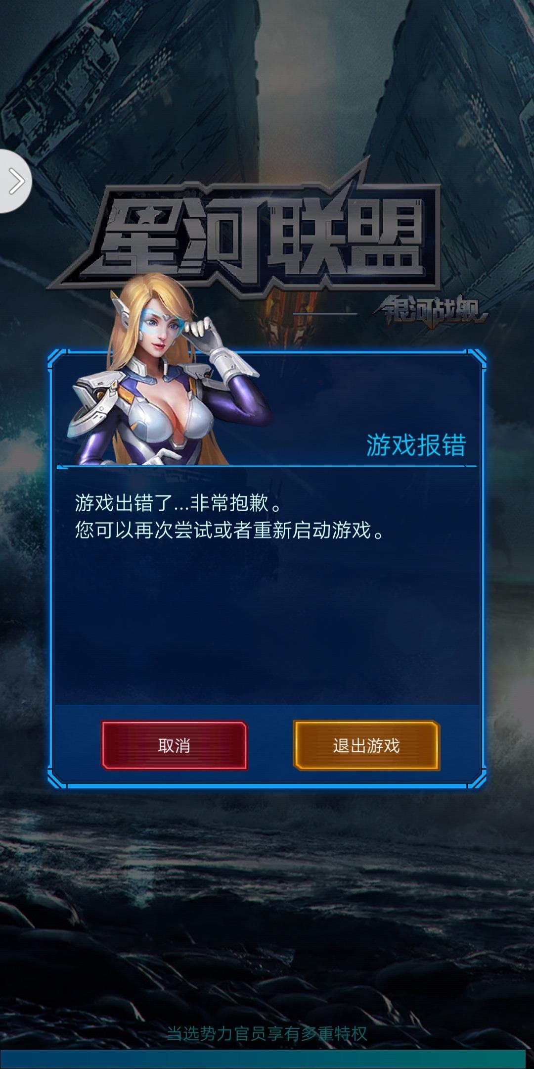 Screenshot_20181211-141213.jpg