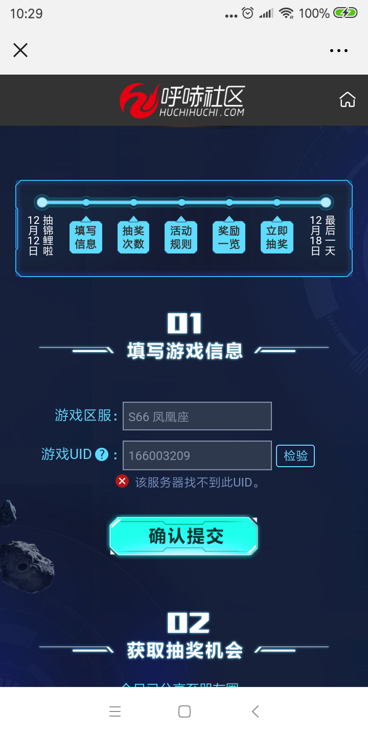 Screenshot_2018-12-12-10-29-55-962_com.tencent.mm.png