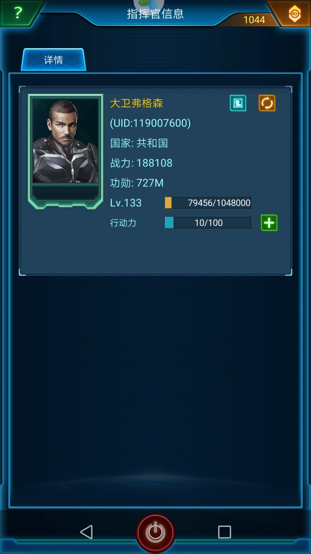 Screenshot_20181213-002213.jpg