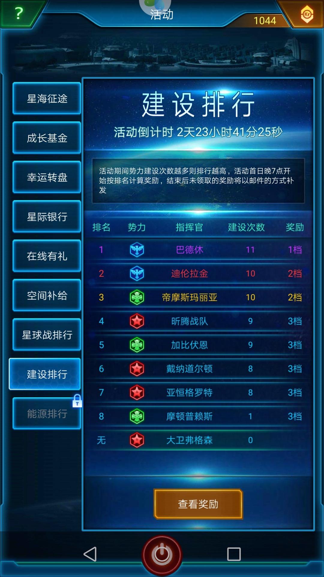 Screenshot_20181213-001736.jpg