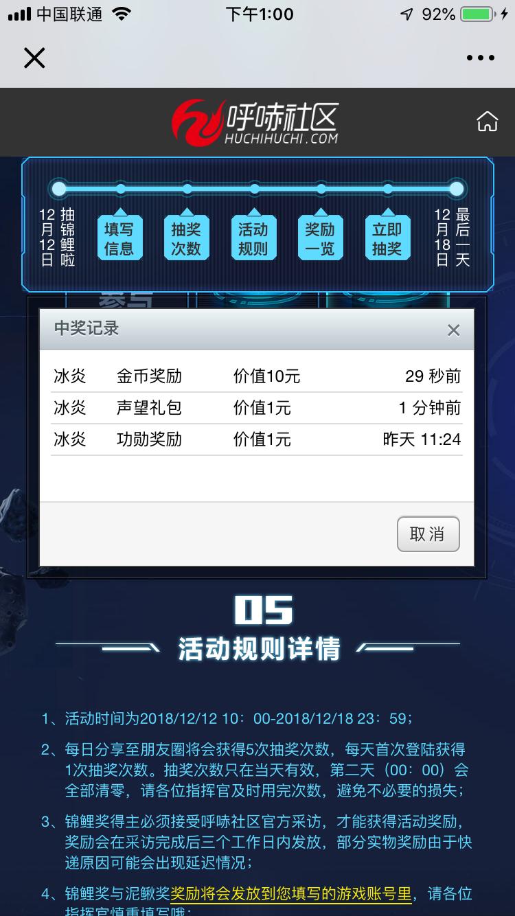 62A99CDC-3A01-440A-AC43-8B61BD1C2C50.png