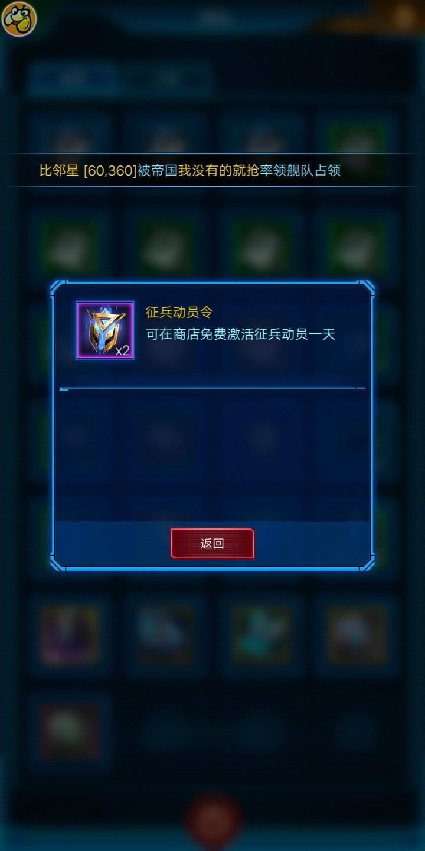 Screenshot_20181212_093945.jpg