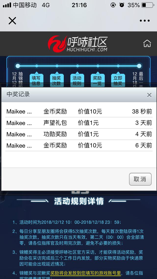 DC481203-01F3-4FD0-81D8-8C069CB9F36D.png
