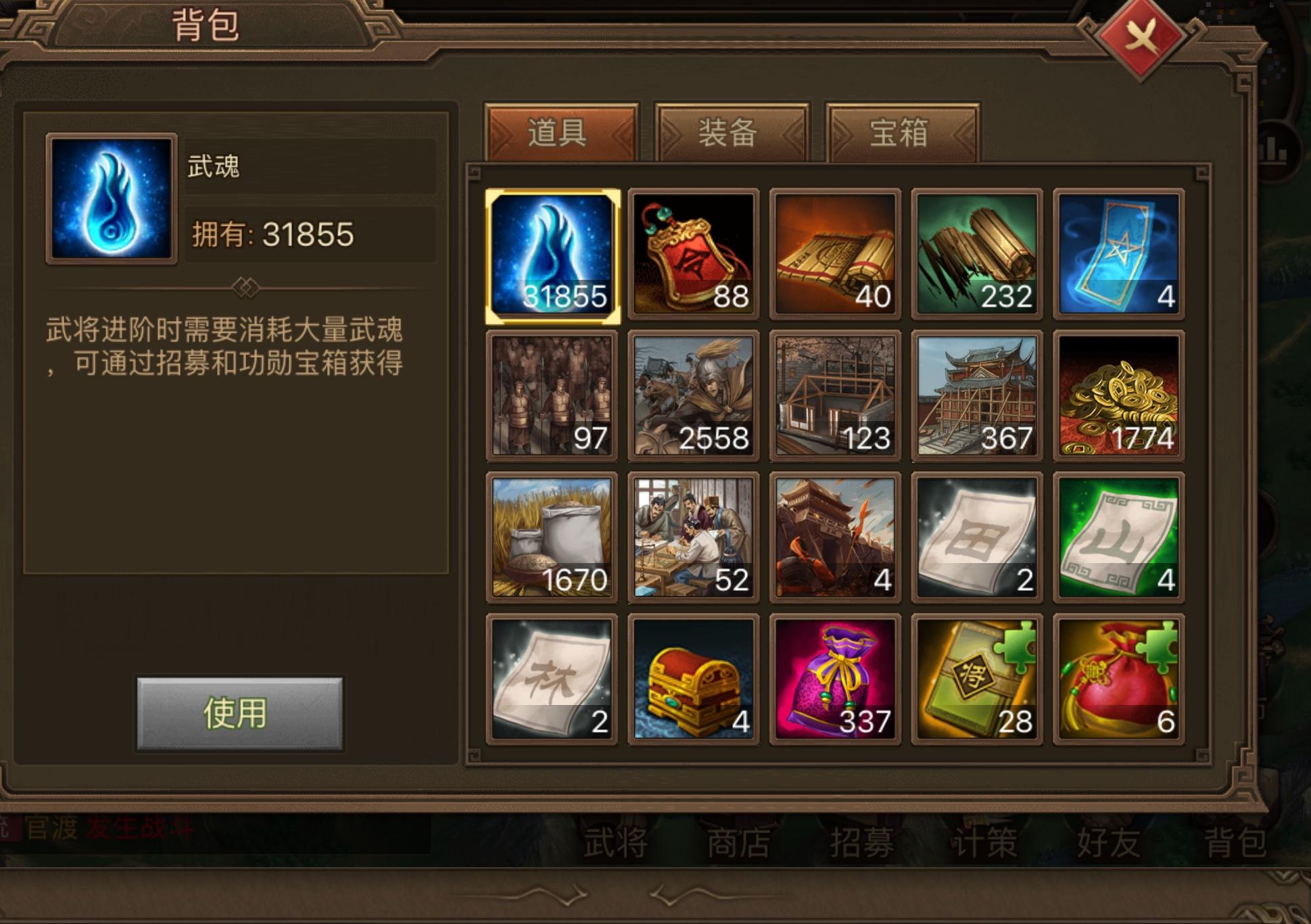 2C7B5339-F918-4BAA-A7BC-54B0960F5110.jpeg