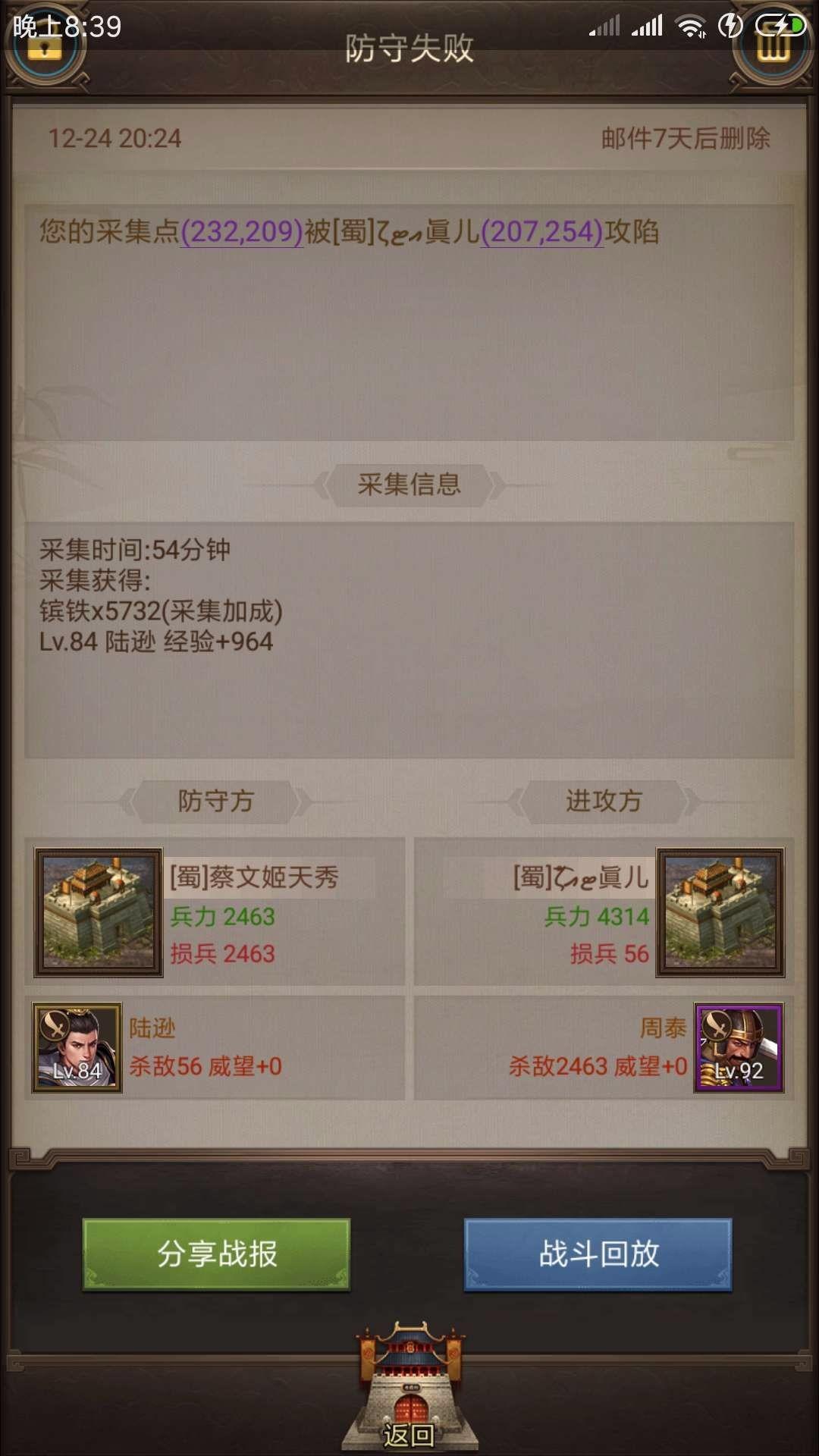 mmexport1545655894347.jpg