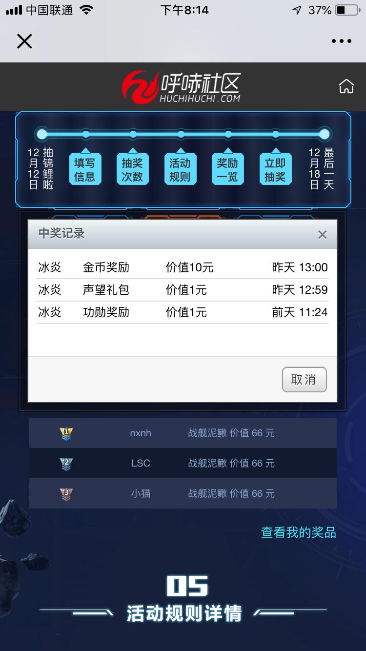 52FEBA5E-47D8-41C6-BF08-61DBFFCBB77A.png
