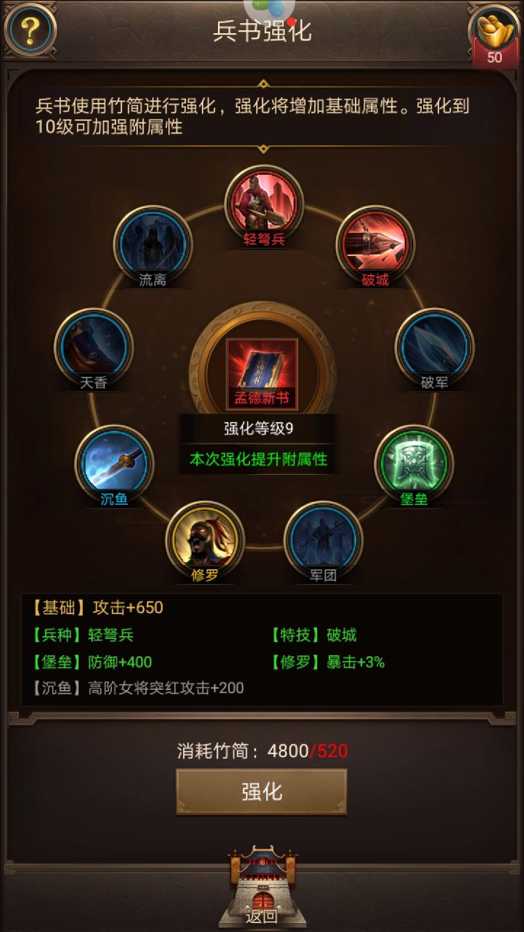 Screenshot_20181228-100942.jpg