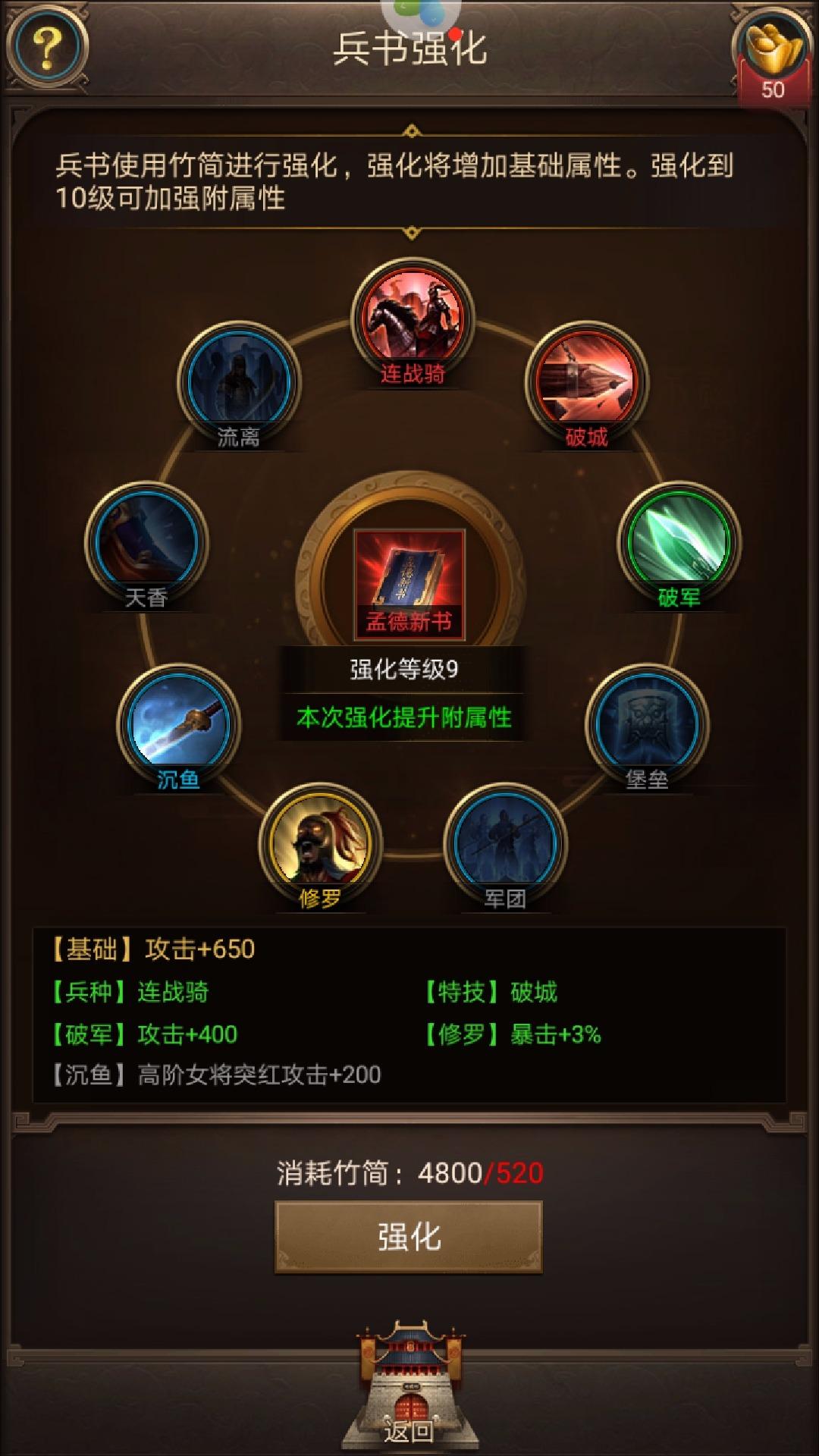 Screenshot_20181228-100936.jpg