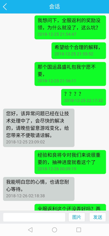 Screenshot_20181228-220715.jpg