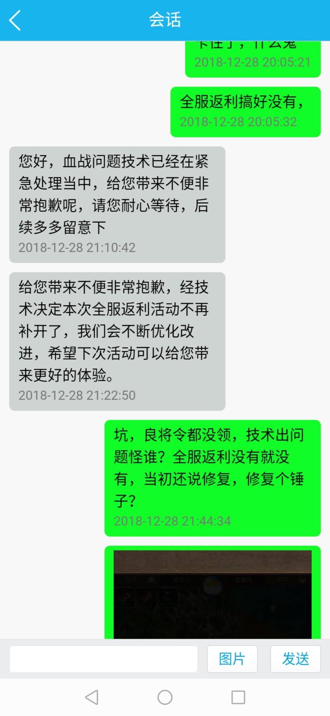 Screenshot_20181228-220726.jpg