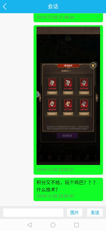 Screenshot_20181228-220730.jpg