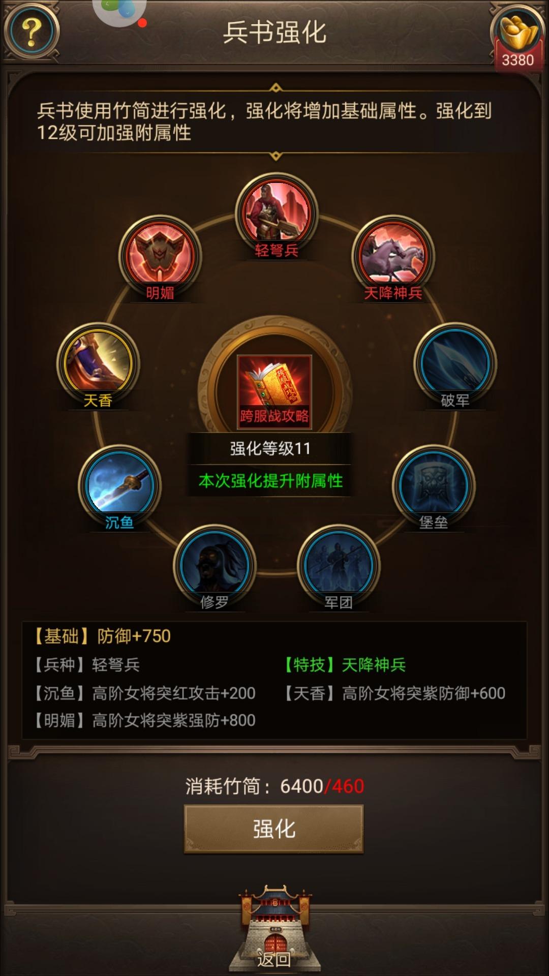 Screenshot_20181229-202239.jpg