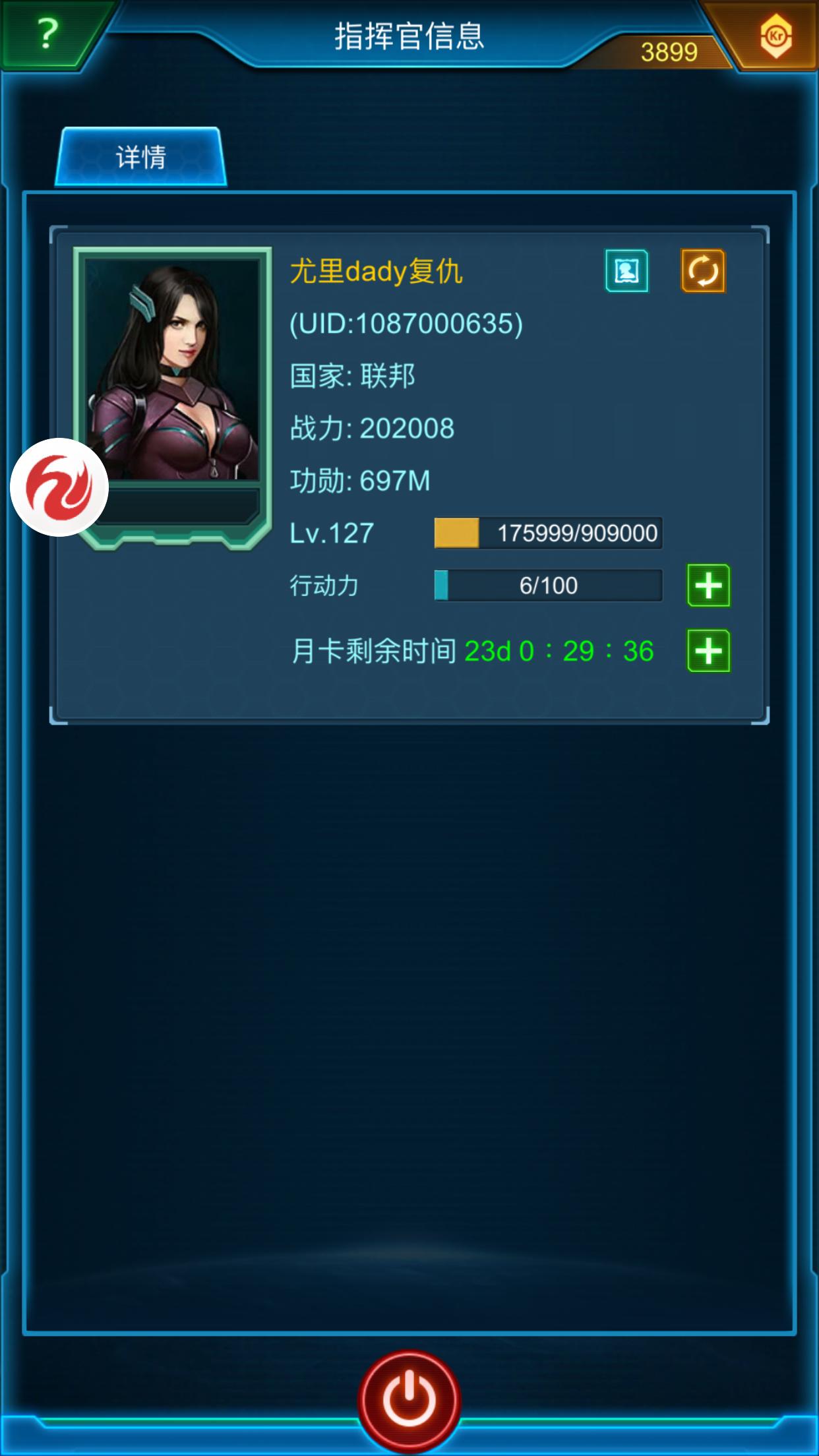 9C8B789E-561E-42C4-A5E0-42B6A7AF20DB.png