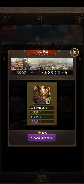 Screenshot_20181231-085432.jpg