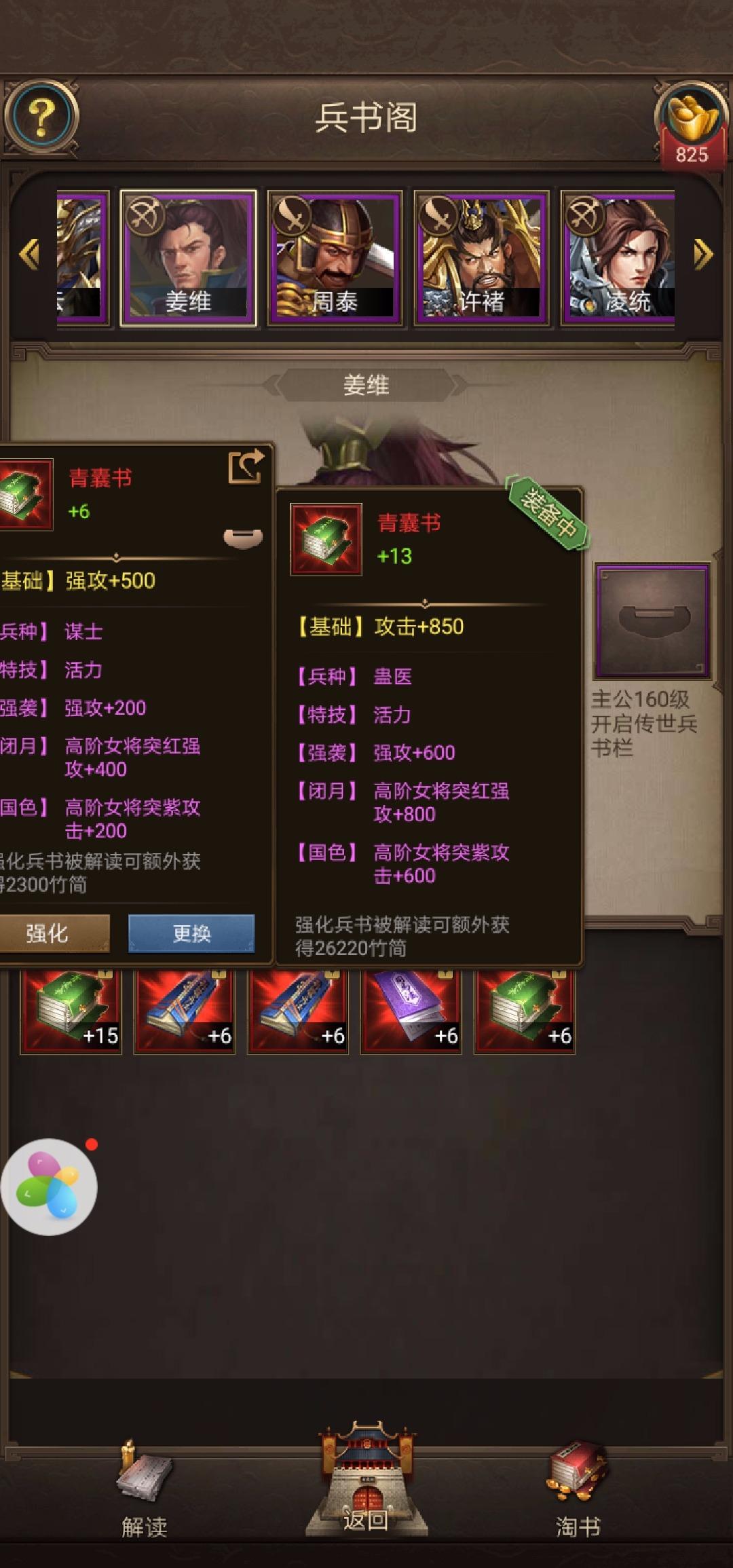 Screenshot_20190104_123619_juedi.tatuyin.rxsg.huawei.jpg