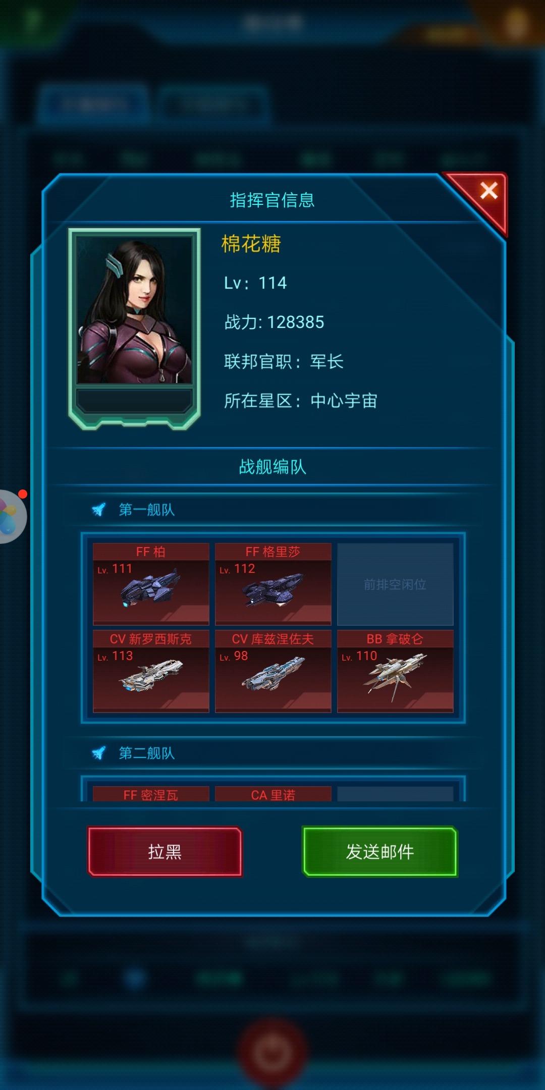 Screenshot_20190106-093437.jpg