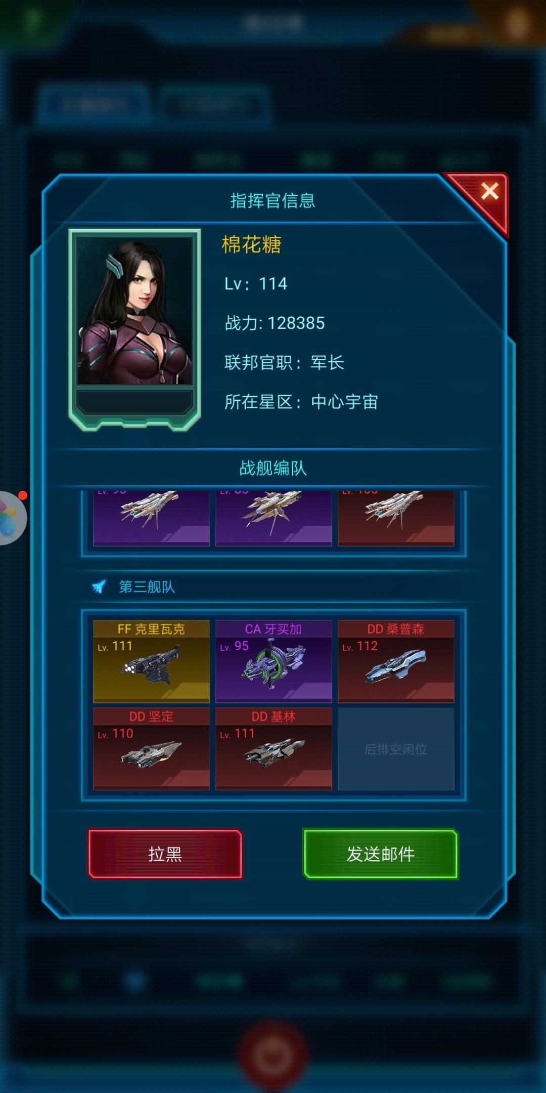 Screenshot_20190106-095228.jpg