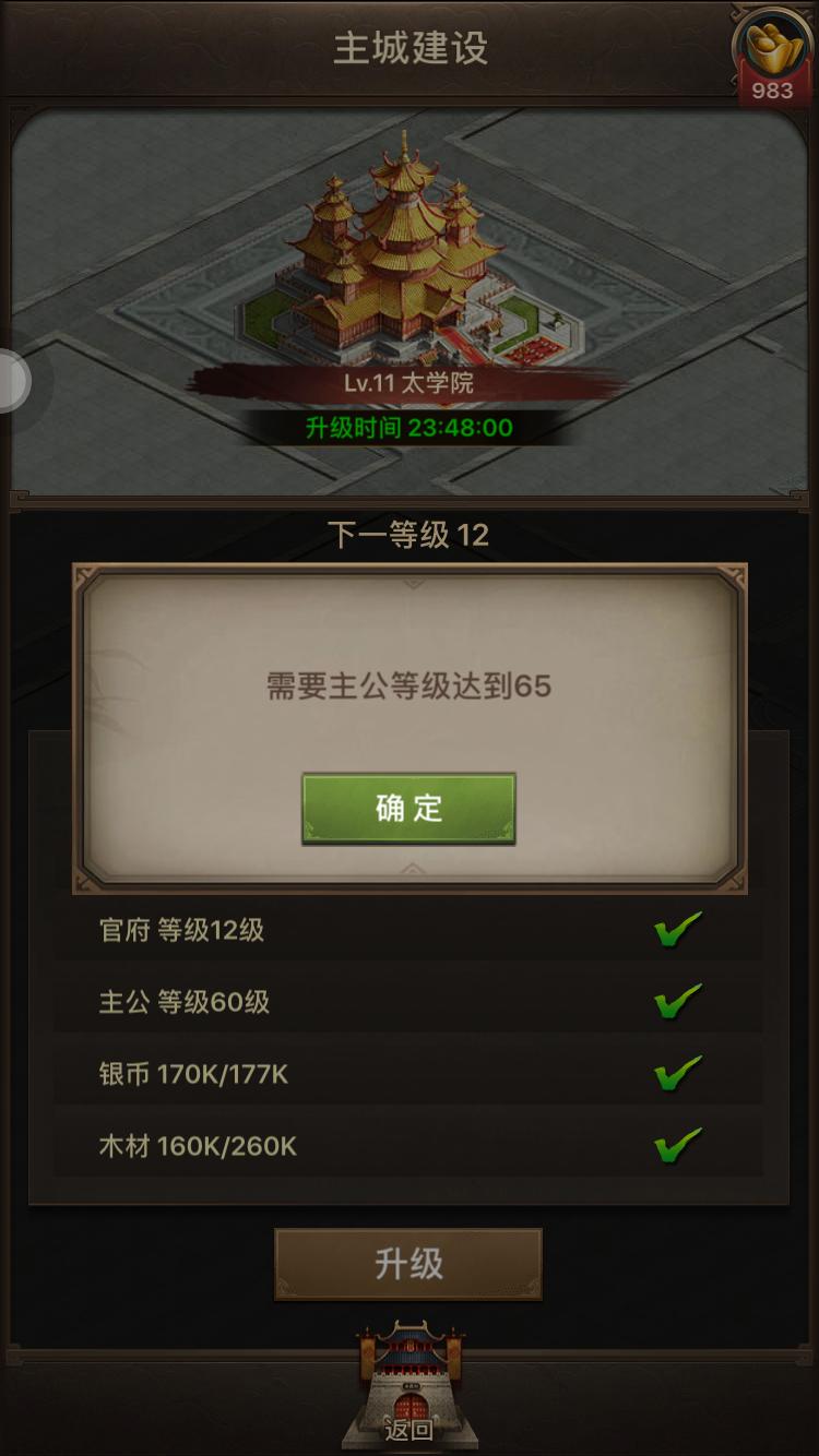 27BD1C1D-61A5-4C29-B513-31AEEBD4B008.png